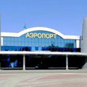 Аэропорты Якутска