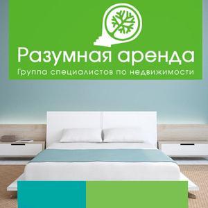 Аренда квартир и офисов Якутска