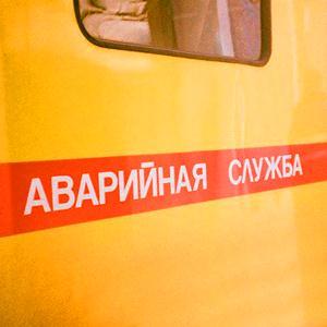 Аварийные службы Якутска