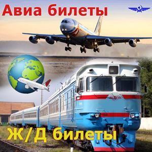 Авиа- и ж/д билеты Якутска