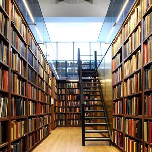 Библиотеки Якутска