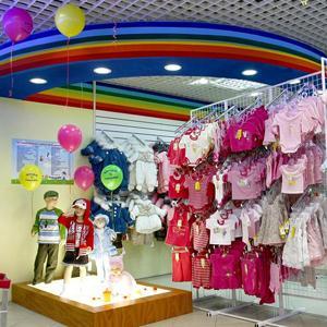 Детские магазины Якутска