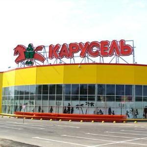 Гипермаркеты Якутска