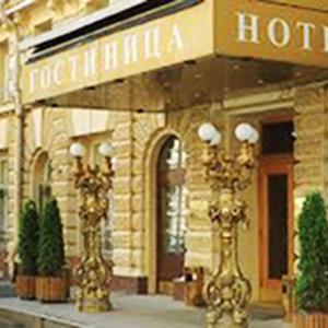 Гостиницы Якутска