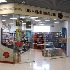 Книжные магазины Якутска