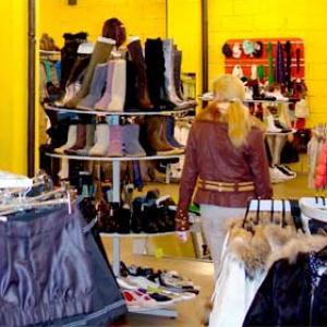 Магазины одежды и обуви Якутска