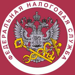 Налоговые инспекции, службы Якутска