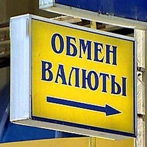 Обмен валют Якутска