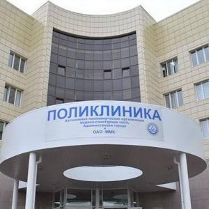 Поликлиники Якутска
