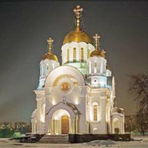 Религиозные учреждения Якутска