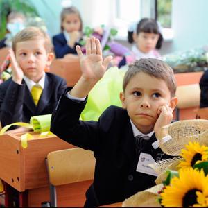 Школы Якутска