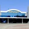 Аэропорты в Якутске
