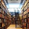 Библиотеки в Якутске