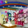Детские магазины в Якутске
