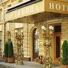 Гостиницы в Якутске