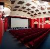 Кинотеатры в Якутске