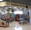 Книжные магазины в Якутске