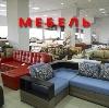 Магазины мебели в Якутске