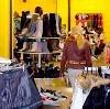 Магазины одежды и обуви в Якутске