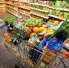 Магазины продуктов в Якутске