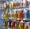 Парфюмерные магазины в Якутске
