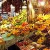 Рынки в Якутске