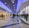 Торговые центры в Якутске