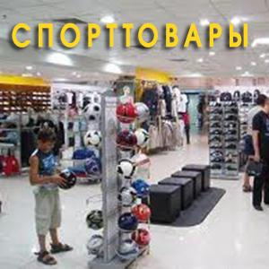 Спортивные магазины Якутска