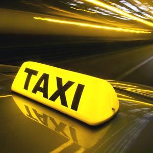 Такси Якутска